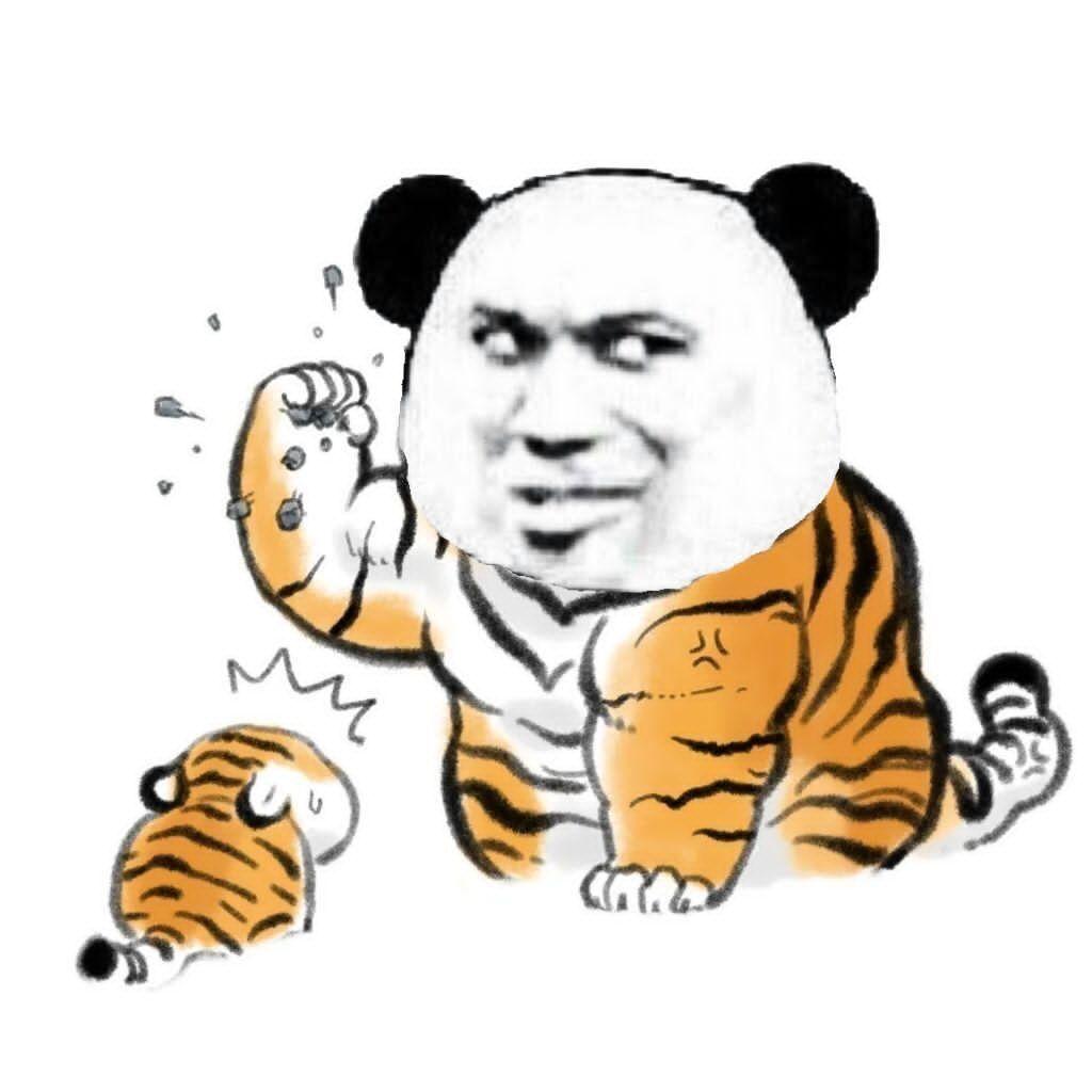 小老虎表情一套-i表情