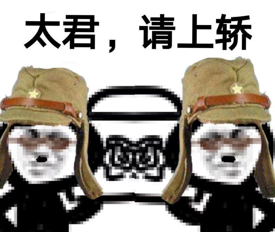 日本太君请上座-i表情表情包