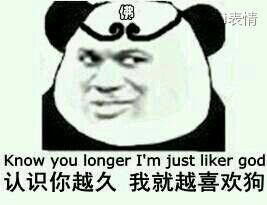佛:认识你越久我就越喜欢狗 know you longer. I'm just lliker