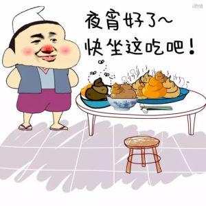 一桌子翔:夜宵好了~快坐这吃吧!
