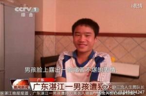 笑脸,广东湛江一男孩遭猥亵:男孩脸上露出一脸痛苦不堪的表情