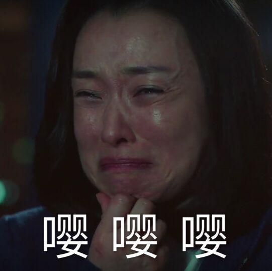 委屈的哭:嘤嘤嘤-i表情表情包
